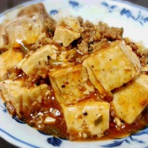 本格!! * 麻婆豆腐 *
