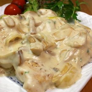 鶏むね肉とキノコのクリームソース煮