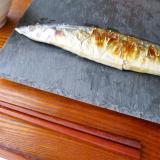 塩秋刀魚の焼き方