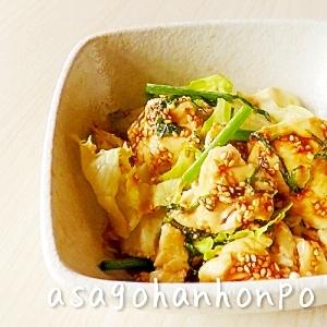 簡単!韓国風お豆腐のサラダ♪