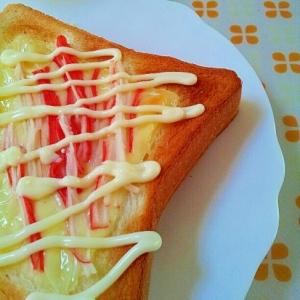 かにかま&スライスチーズ&マヨ♪トースト