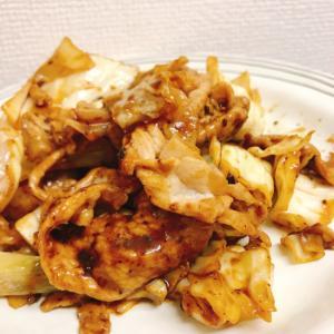【節約】キャベツのシンプル回鍋肉