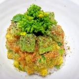和中コラボで鮮やかに♪春のオレンジ山葵味噌ナムル丼