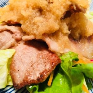 豚肉のおろしポン酢