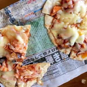 茄子とハムのピザ