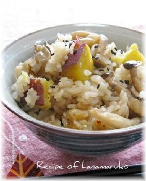 きのこ(舞茸・しめじ)とサツマイモの炊き込みごはん