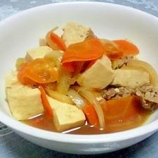塩麹で下味☆旨い肉豆腐