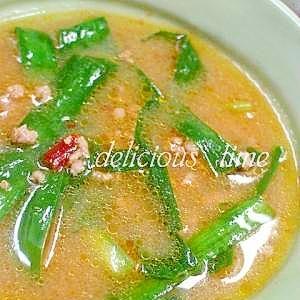ピリ辛!ニラと挽肉の味噌スープ。