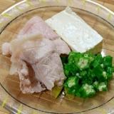 夏の朝食に♪冷しゃぶ豚&オクラ&豆腐の盛り合わせ