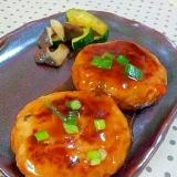 卯の花で✿鶏ひき肉とおからの和風てりやきハンバーグ
