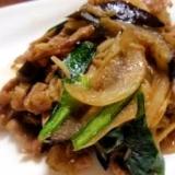 豚肉と茄子で生姜焼き風炒め物