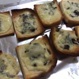 塩昆布チーズのオードブル