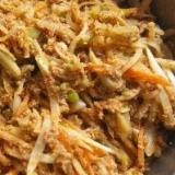 ベジタリアンの根菜とねぎのキムチ