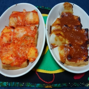 ジュワっと美味しい厚揚げ焼き 味噌味とキムチ味で