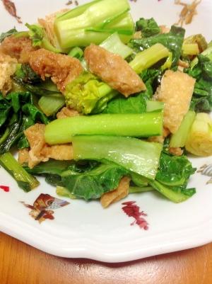 ちぢみ小松菜と油揚げ炒め