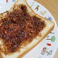 ふわっふわ★レンジでチョコ食パン