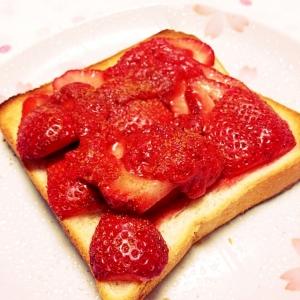 苺と苺ジャムシナモンシュガーかけ