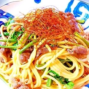 飛騨牛と空芯菜の☆ちょっぴり四川風パスタ