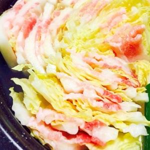 お手軽♪白菜と豚バラのミルフィーユ鍋☆