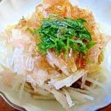 ポン酢で簡単★大根サラダ