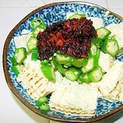 オクラ豆腐梅肉和え