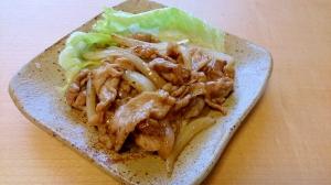 豚肉と玉ねぎのポン酢炒め