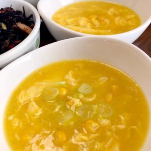 中華風コーンスープです☆ふわとろたまごとご一緒に♪