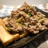 豚肉と厚揚げの肉豆腐〜٩( ᐛ )و