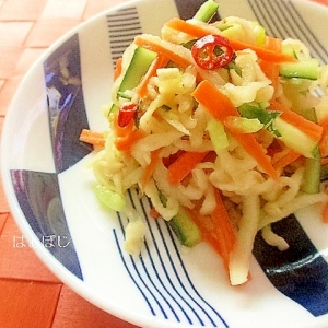 切干大根のタイ風サラダ