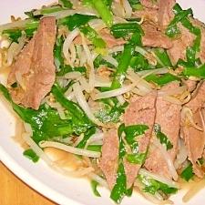 【味付けは塩麹】豚レバニラ炒め