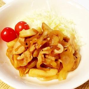 ボリューム&栄養満点★あげかまの生姜焼き