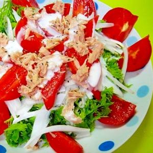 ツナ乗せ☆トマトと新玉ねぎわさび菜のサラダ