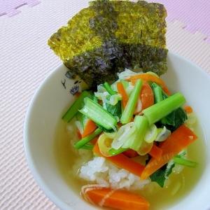 野菜たっぷり*ヘルシー*中華スープ飯*