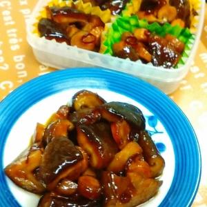 お弁当用に小分け冷凍保存★椎茸の佃煮