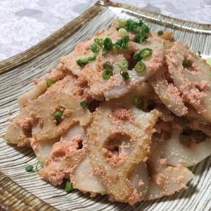 とっても美味しい!れんこんの明太マヨソテー