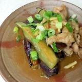 夏☆茄子と豚肉の焼きびたし☆生姜味が美味しい