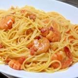 かんたん!エビのトマトクリームスパゲティ