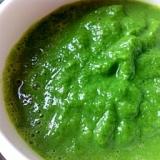 茹で野菜にあう!春菊のクリーミーガーリックソース