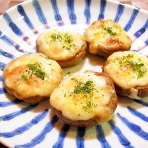 椎茸の味噌チーズ焼き