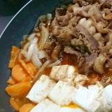 絹ごし豆腐と牛カルビ肉で濃い肉豆腐