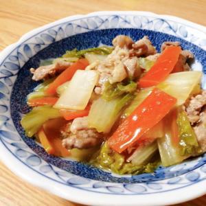 豚肉と白菜と人参の炒め物