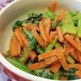 小松菜の中華風ごま和え