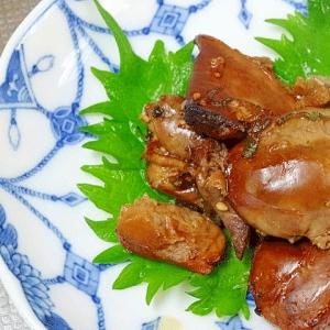 「ヒラマサの肝ネギ醤油付け焼き」