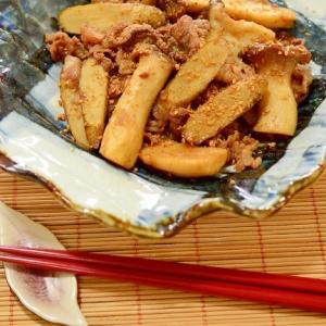 牛肉とごぼうのごま炒め
