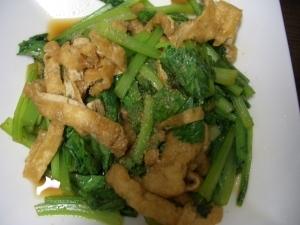 小松菜と油揚げの炒め物