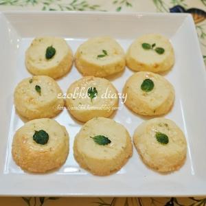 ♡卵不要!ライムミントクッキー♡(レモンで代用可)