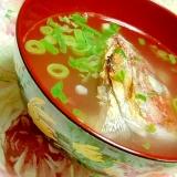 香ばしい❤鯛の塩焼きでお吸い物❤