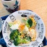 【糖質制限】ブロッコリーとツナとたまごの満腹サラダ