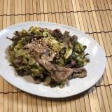 【栄養士おすすめ】豚肉とキャベツの塩昆布炒め