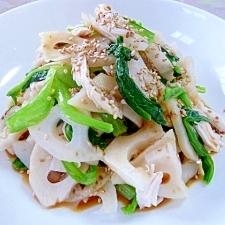 れんこんと小松菜のサラダ